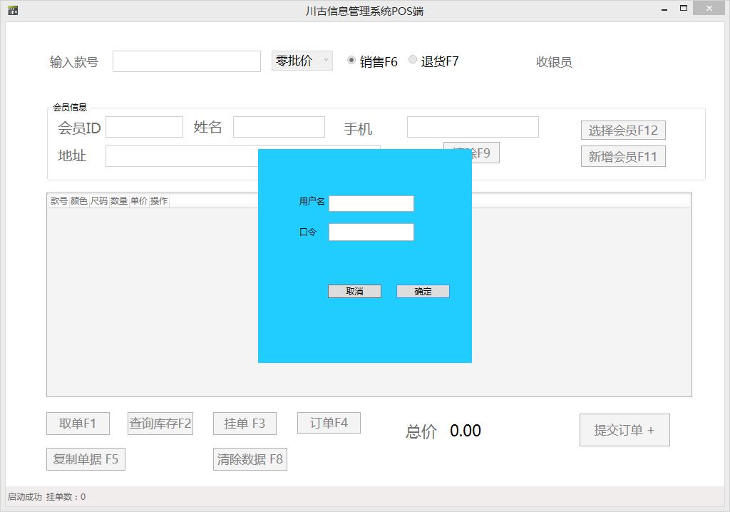 IronPython+WPF 修改ListView 中的CheckBox和TextBox等控件的