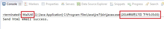 Java发送邮件工具类(可发送匿名邮件) - 摆渡者- OSCHINA