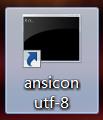 ansicon图标
