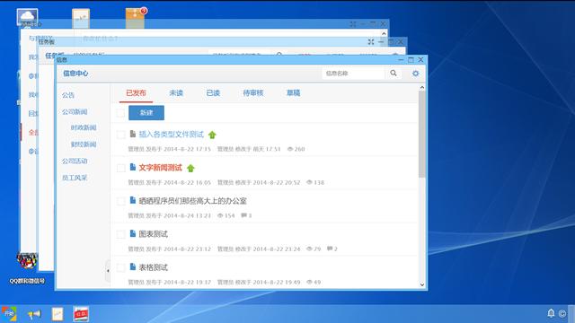 dzzoffice1.2发布个人网盘
