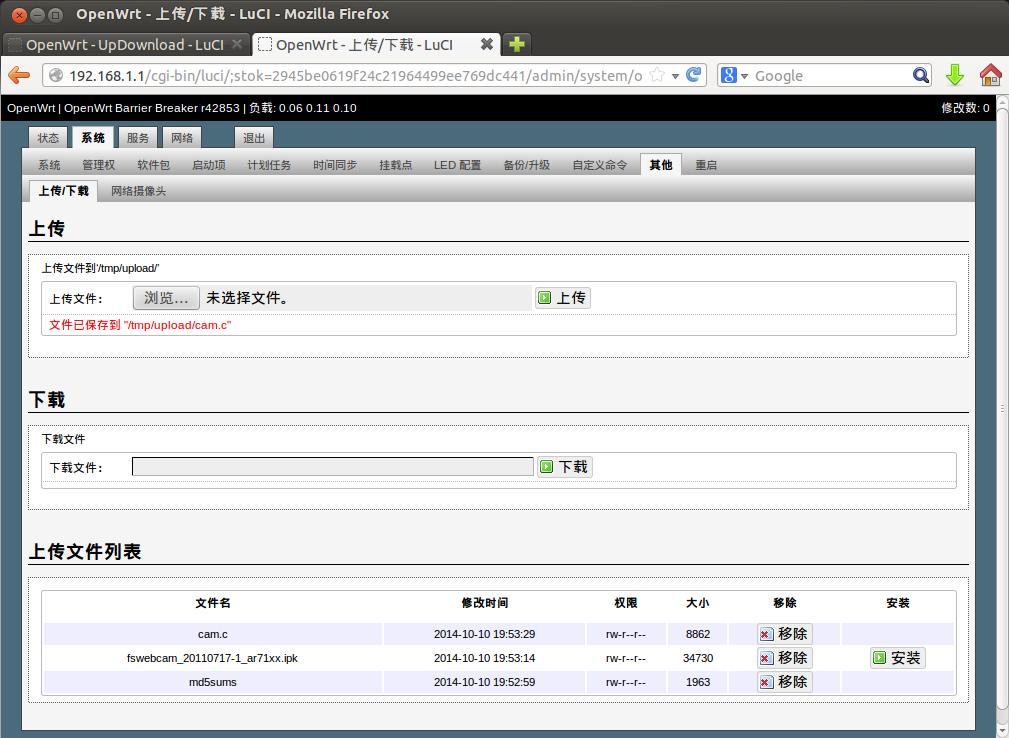 luci-theme-rosy首页、文档和下载- 基于LuCI 的OpenWrt 主题- OSCHINA