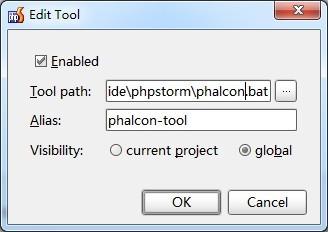 使用phpstorm配置phalcon tools和库 类函数 代码提示自动完成功能