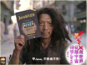 http://static.oschina.net/uploads/space/2015/0128/105918_y9MG_2274504.jpg