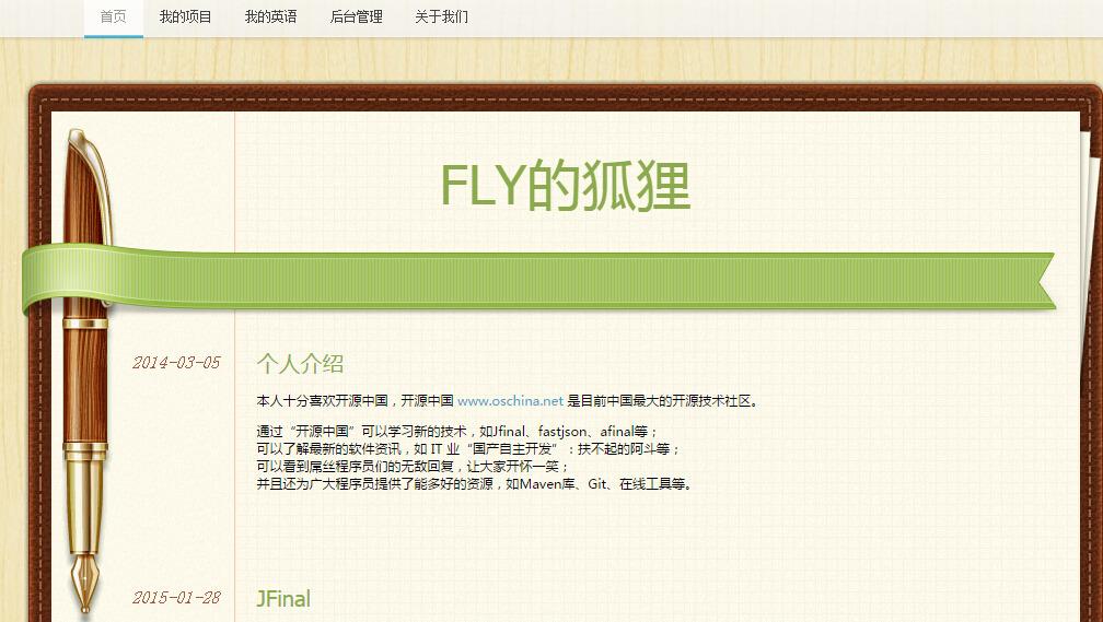 Jflyfox