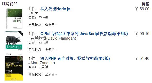 http://static.oschina.net/uploads/space/2015/0209/111838_wl50_113490.jpg