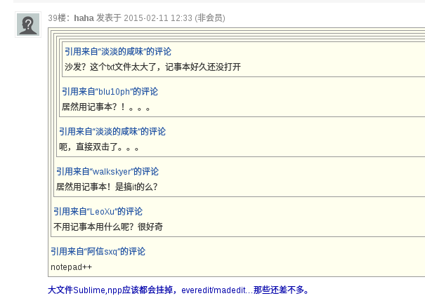 http://static.oschina.net/uploads/space/2015/0211/165714_vSFp_1043184.png
