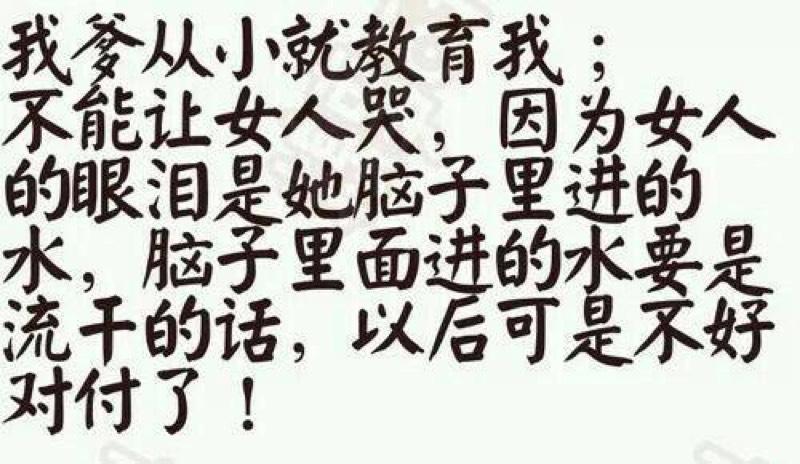 http://static.oschina.net/uploads/space/2015/0222/134122_BQ8z_139664.jpg