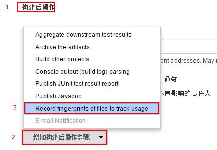 Jenkins File fingerprinting功能简单使用- donhui - OSCHINA