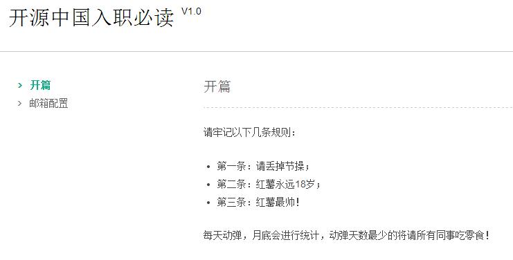 http://static.oschina.net/uploads/space/2015/0301/110429_b7bm_1765084.png