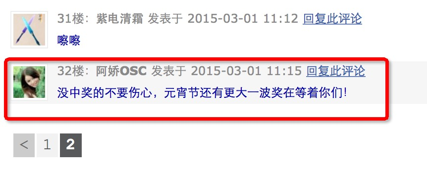 http://static.oschina.net/uploads/space/2015/0301/111750_OcIa_34195.png