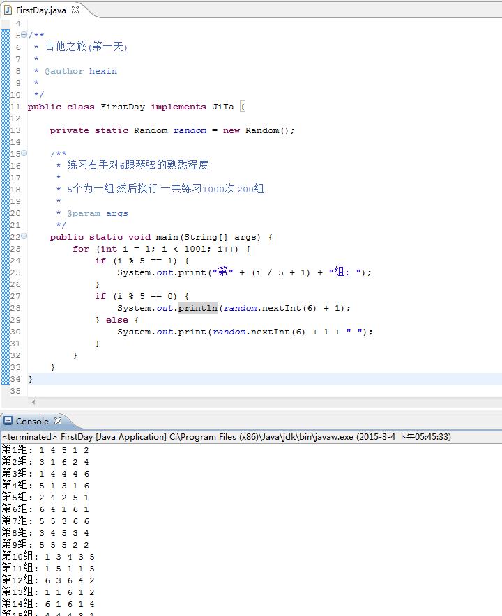 庆幸我会写程序,写一了小段帮助自己的右手熟悉琴...