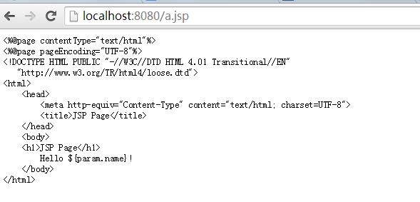 访问a.jsp源码输出