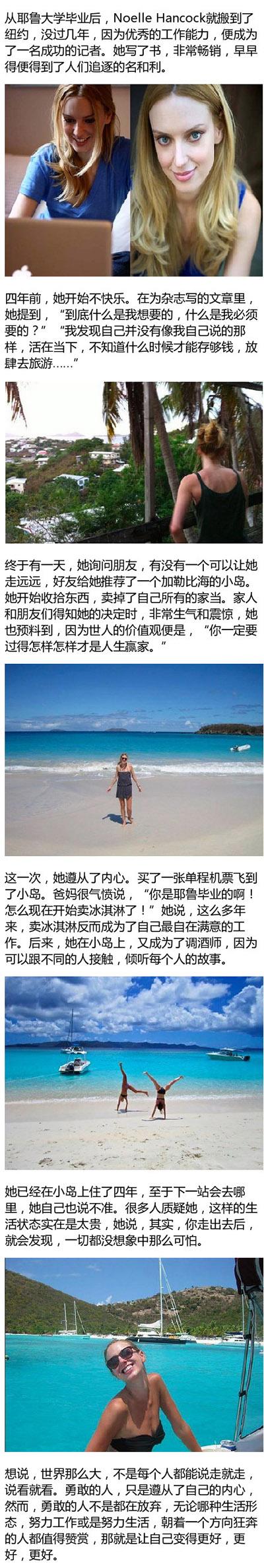 http://static.oschina.net/uploads/space/2015/0504/181238_gFz5_2306979.jpg