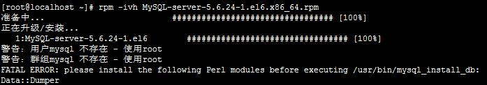 缺少Perl某个模块
