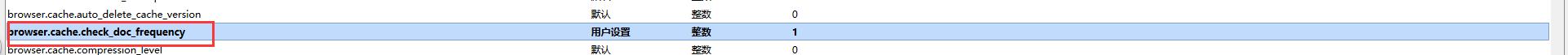 解决浏览器调试js文件不及时更新的问题 - sunofmay - SunOfMay的博客