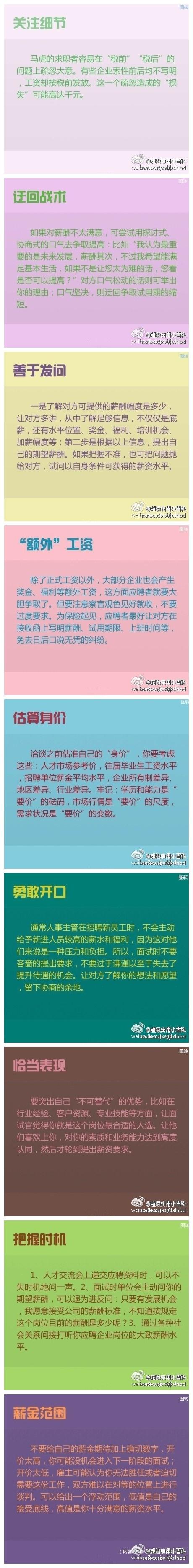 http://static.oschina.net/uploads/space/2015/0512/125639_YfUO_1037462.jpg