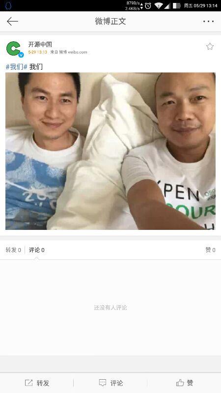 http://static.oschina.net/uploads/space/2015/0529/131532_U4tZ_112889.png