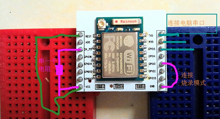 esp8266 wifi模块刷nodemcu固件并蓝牙串口调试