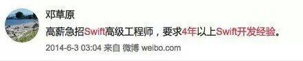 http://static.oschina.net/uploads/space/2015/0612/163948_kxAQ_2306455.jpeg