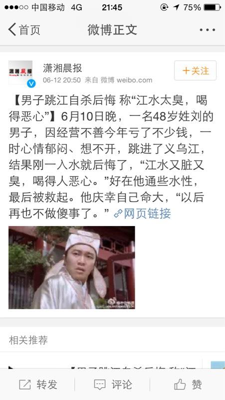 http://static.oschina.net/uploads/space/2015/0612/214637_CB9v_2315633.jpg