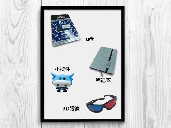 广州礼品.png