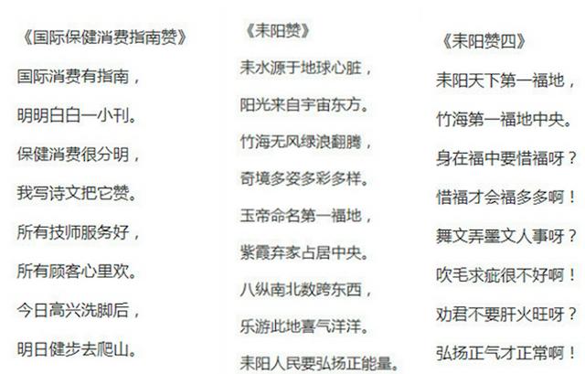 http://static.oschina.net/uploads/space/2015/0715/124005_dNbz_1263196.png
