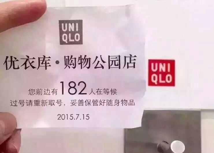 http://static.oschina.net/uploads/space/2015/0715/155114_J5WN_1037462.jpg