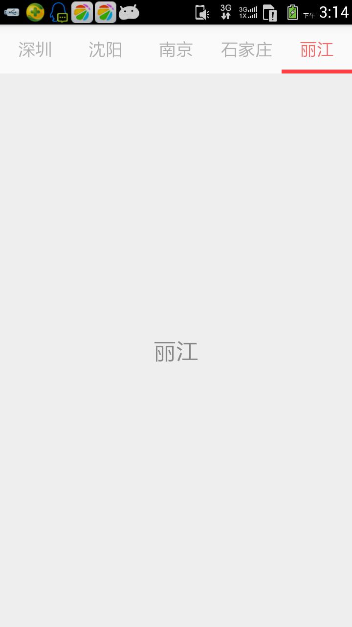 212623_aKmT_1995545.png
