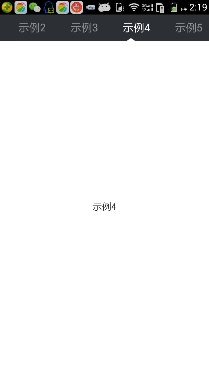 220122_NDVc_1995545.png