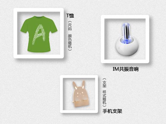 礼品-长沙.jpg