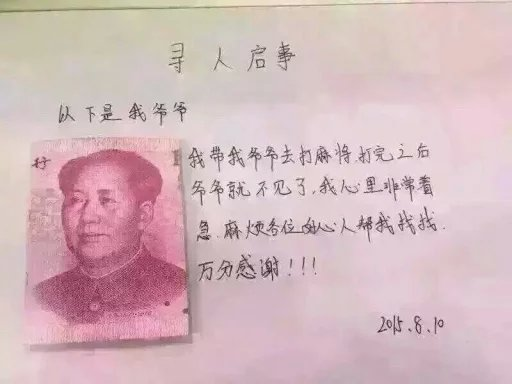 http://static.oschina.net/uploads/space/2015/0812/102315_6au8_1170237.jpg
