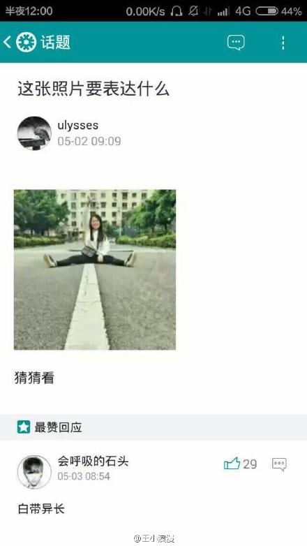 http://static.oschina.net/uploads/space/2015/0812/111741_8A09_592824.jpg