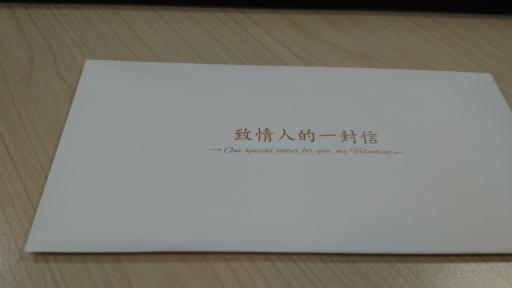 http://static.oschina.net/uploads/space/2015/0819/092634_EteJ_737017.jpg