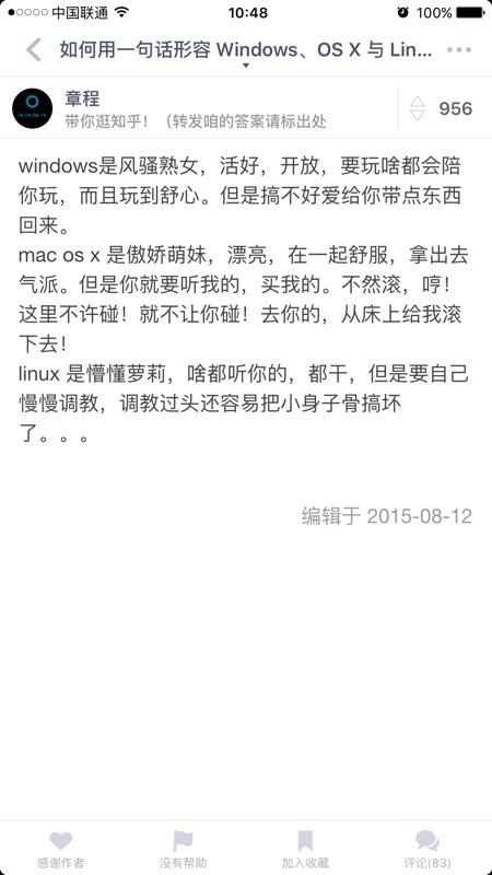 http://static.oschina.net/uploads/space/2015/0819/105047_qOi7_113490.jpg
