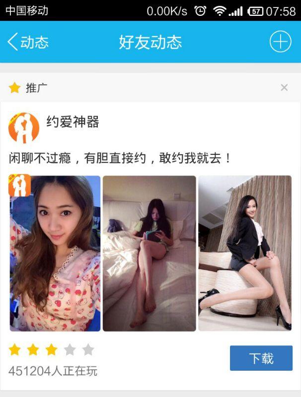 http://static.oschina.net/uploads/space/2015/0820/081703_HZ8B_932586.jpg