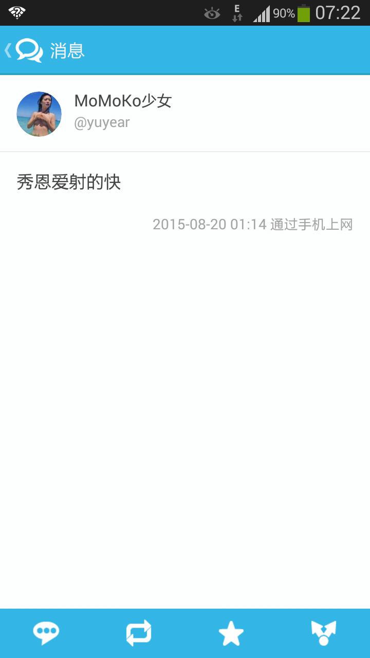 http://static.oschina.net/uploads/space/2015/0820/082742_ql5a_23734.png