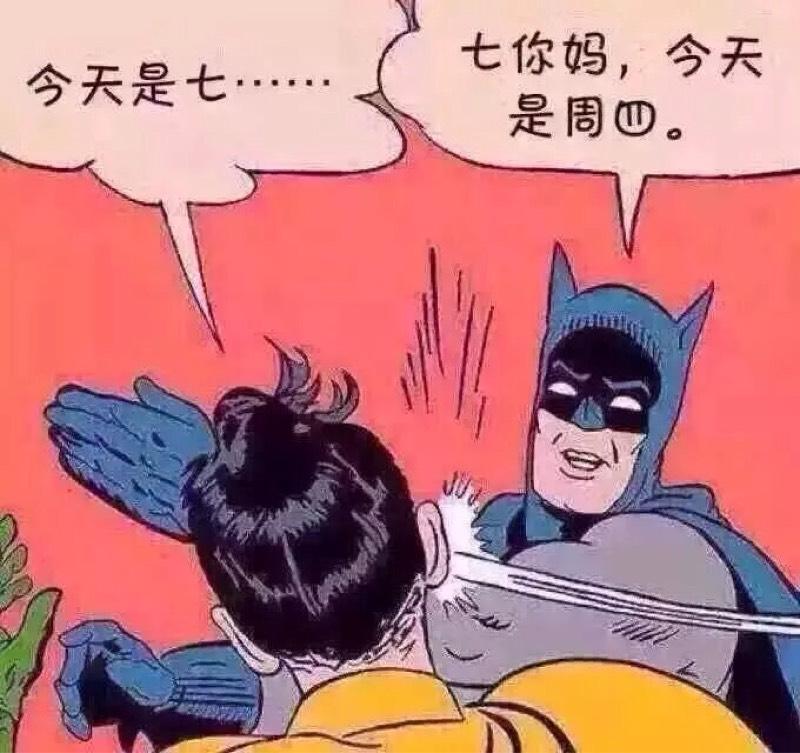 http://static.oschina.net/uploads/space/2015/0820/122809_2rWB_1769595.jpg
