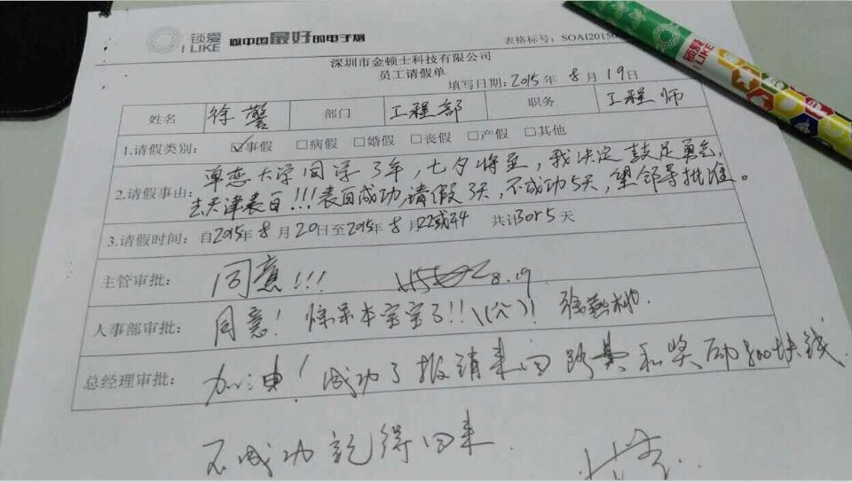 http://static.oschina.net/uploads/space/2015/0820/130708_vFR9_200081.jpg