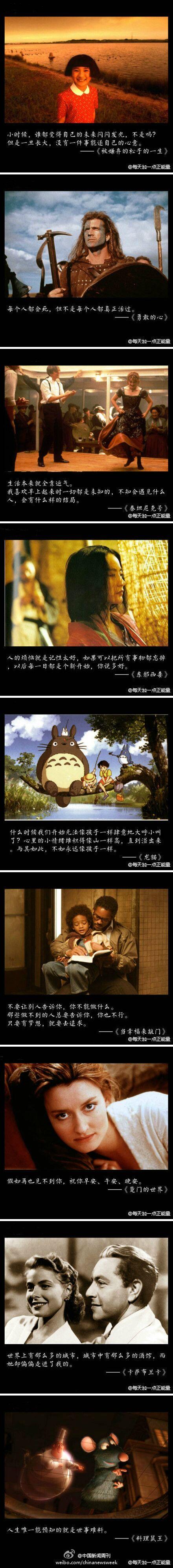 http://static.oschina.net/uploads/space/2015/0826/093510_Dp29_189849.jpg