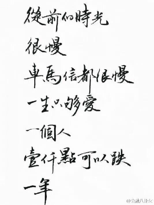 http://static.oschina.net/uploads/space/2015/0826/124330_WmpO_31384.jpg