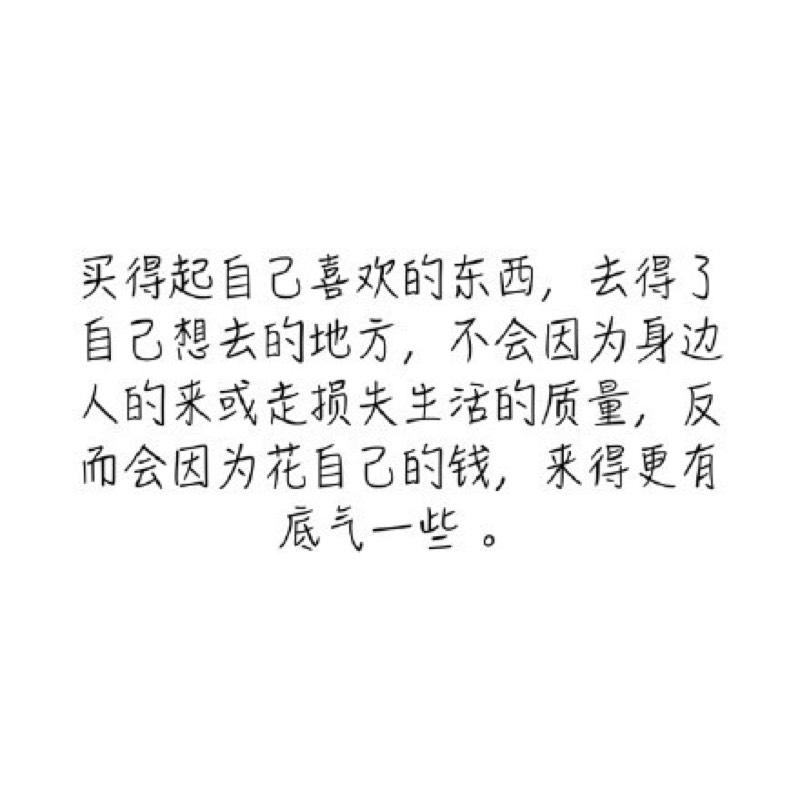 http://static.oschina.net/uploads/space/2015/0902/001524_xa2g_2449452.jpg