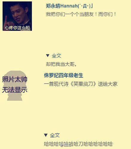http://static.oschina.net/uploads/space/2015/0902/114856_4jPC_815388.jpg