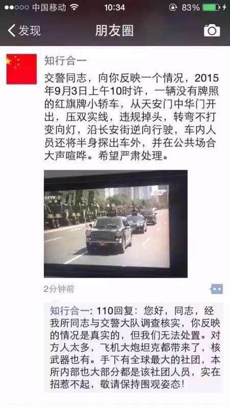 http://static.oschina.net/uploads/space/2015/0903/133205_KQdF_2315633.jpg