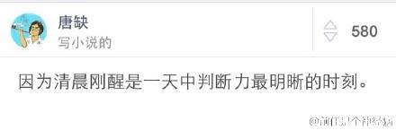 http://static.oschina.net/uploads/space/2015/0914/105255_W9S1_2426603.jpg
