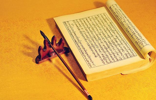 凡是把一本书读100遍的人,没有一个人不成大器