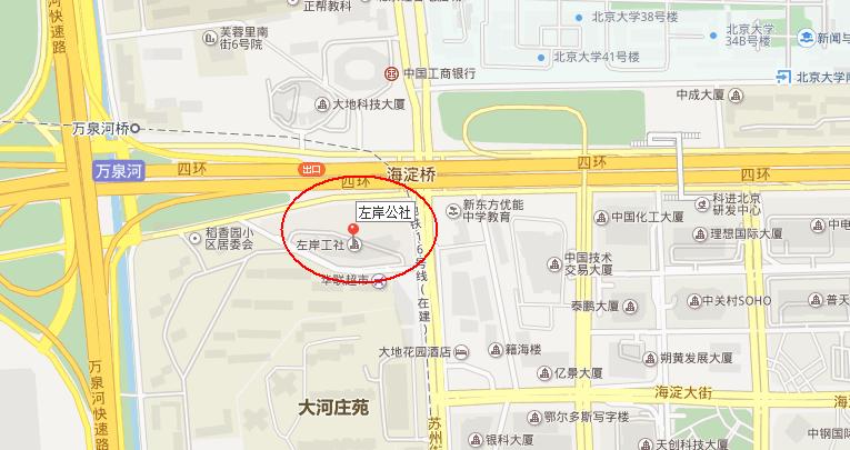 北京-礼品.jpg