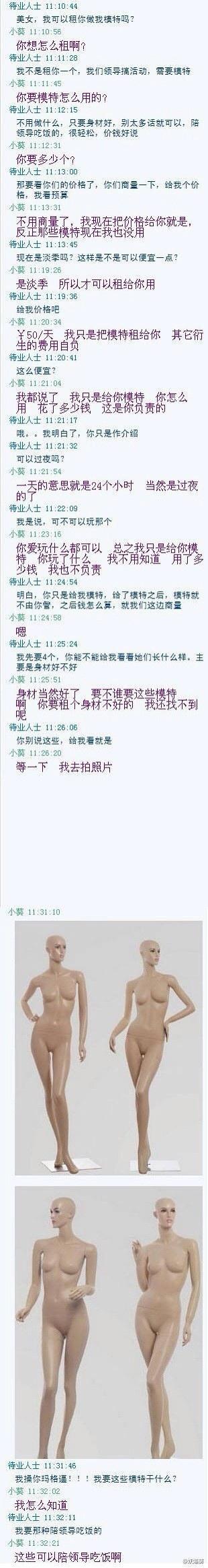 http://static.oschina.net/uploads/space/2015/1009/144153_EdQ2_31384.jpg