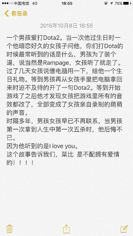 http://static.oschina.net/uploads/space/2015/1009/155548_fgIM_1589875.jpg