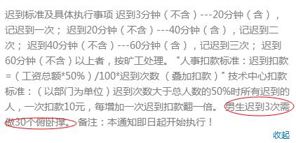 http://static.oschina.net/uploads/space/2015/1020/091500_ikZR_2485298.png