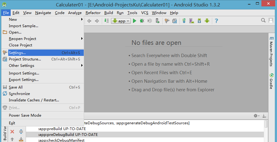 how to open android device monitor in android studio